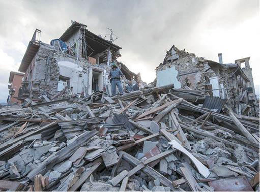 Rumah Tahan Gempa